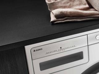 Система ProWash в стиральных машинах Asko